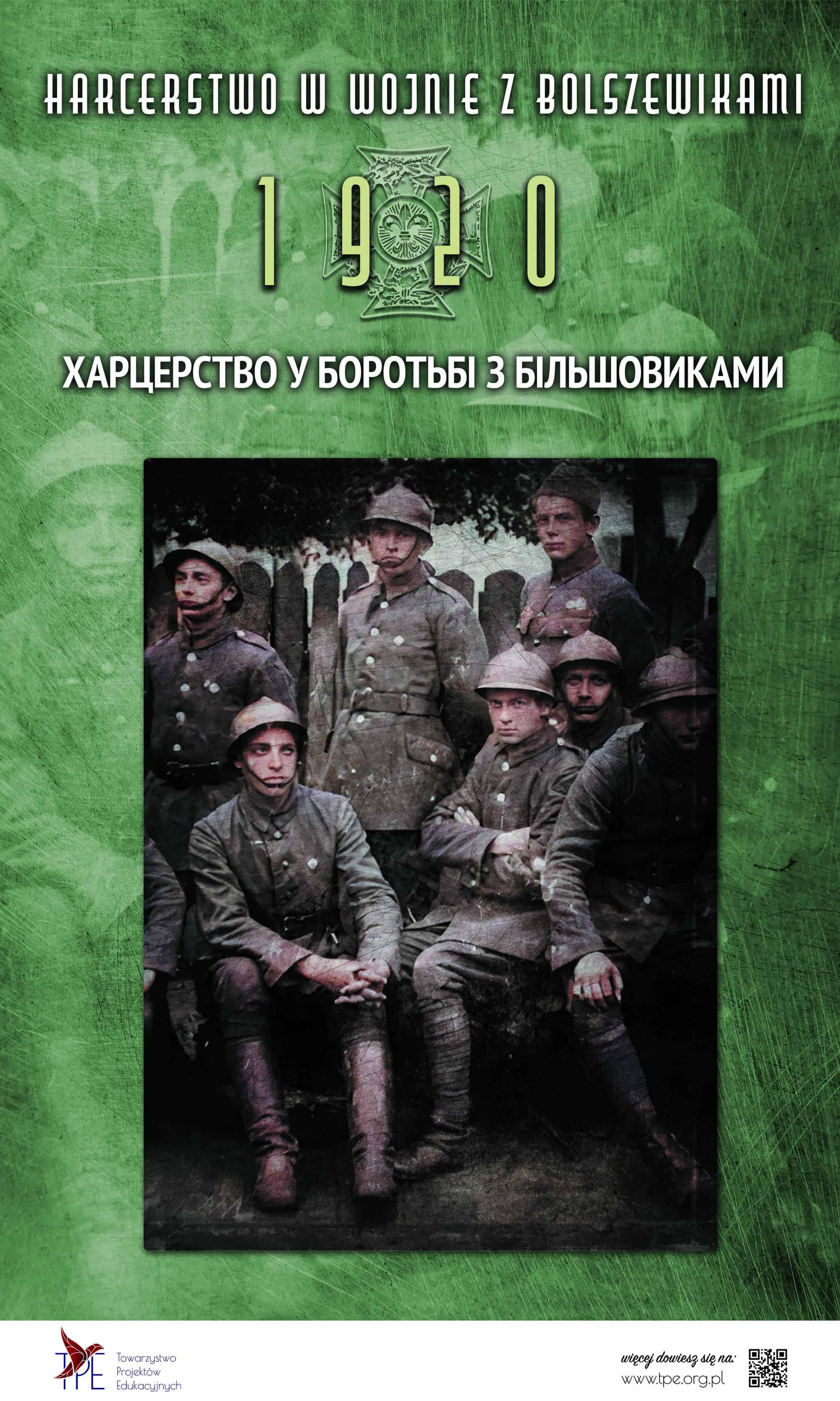Harcerstwo w wojnie z Bolszewikami 1920